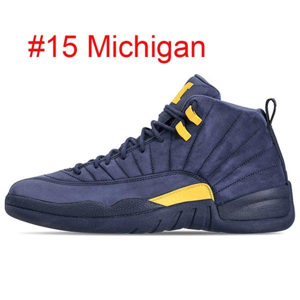 15 Мичиган