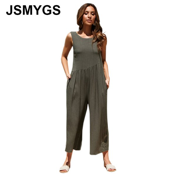 JSMYGS New Temperament Elegant Rompers Womens Jumpsuit Sleeveless Solid Color Streetwear Playsuit Ladies Fashion Vest Jumpsuits