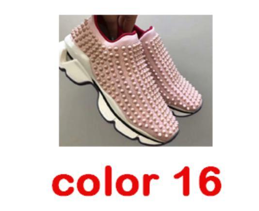 renk 16