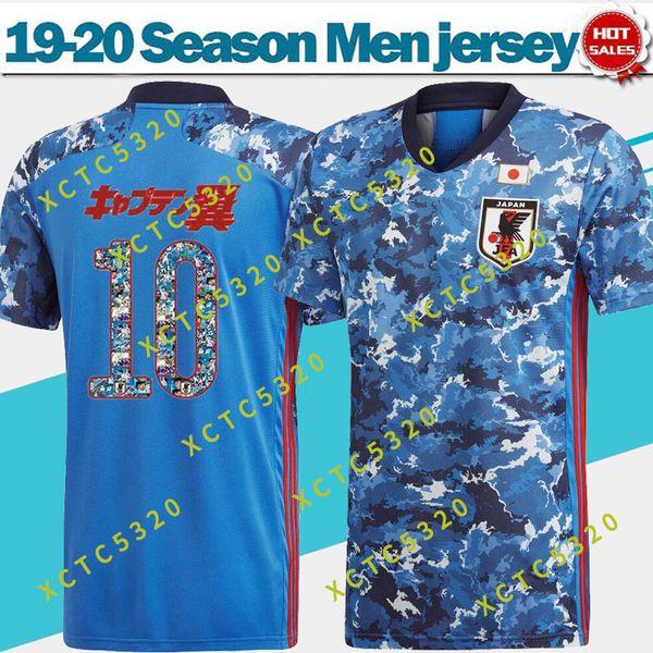 Free Football Fonts: Mexico 20192020 Adidas Jersey Font