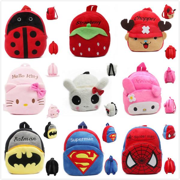 Plush Backpack New Cute Cartoon Kids Plush Backpacks Toy Mini School Bag Children's Gifts Kindergarten Boy Girl Baby Student Bags
