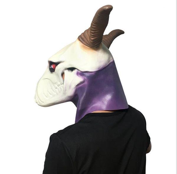 2019 Новая магия делает Bridal Mask Headgear Аниме Террорист Latex убора Halloween Spoof реквизит Бесплатная доставка