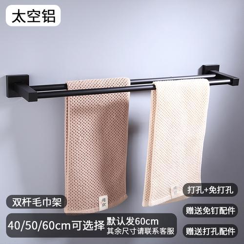 полотенцесушители Китай
