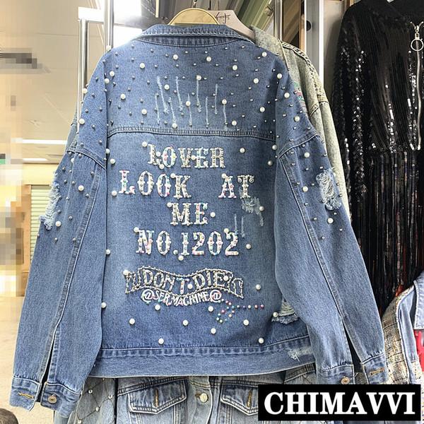 Cappotto di jeans cardigan medio-lungo con perline pesanti Cappotto di jeans larghi a maniche lunghe stile BF da donna Giacca da donna Streetwear