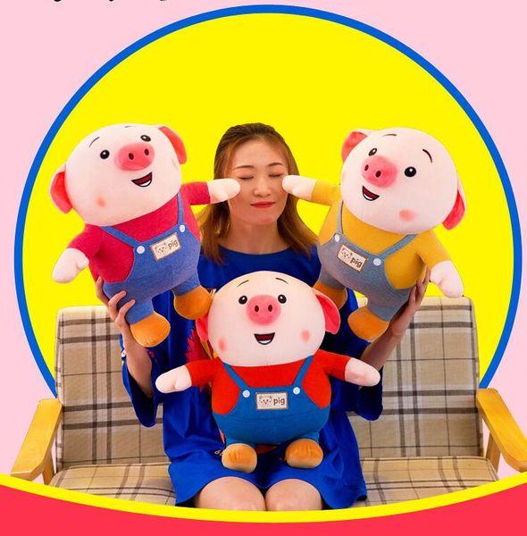Novo bonito porco bonito, pouco peido boneca, porquinho, saco de expressão facial, explodindo brinquedo de pelúcia boneca travesseiro atacado