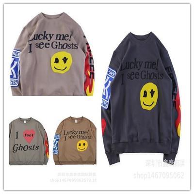 New CFG KANYE WEST FREEEE Album KID SEE GHOSTS Sweatshirts HIP HOP Men Women High Quality White Khaki LUCKY me Letter Streetwear Sweatshirts