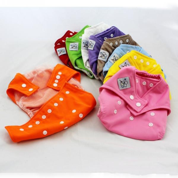 Einstellbare Baby Neugeborenen Stoffwindeln wiederverwendbare Windel Kind DE