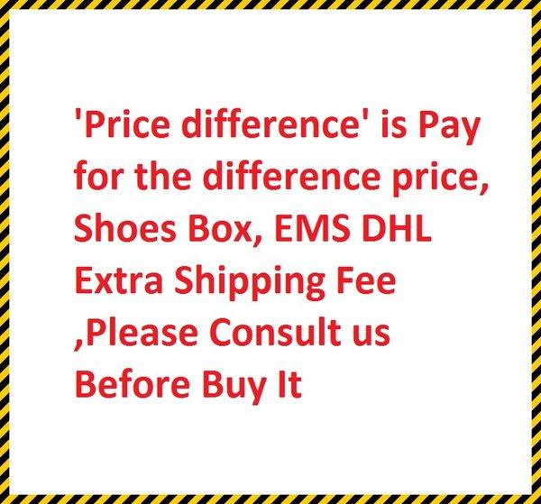فرق السعر
