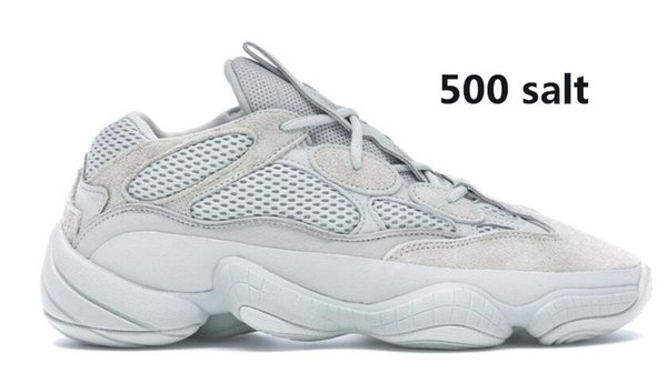 500 ملح