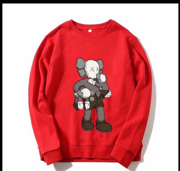 Gömlek Erkek ve Kız Hoodie / Spor Ceket Moda Mektup Kazak Bebek Ceket Çocuk giyim 2 --- 9 Yaşında