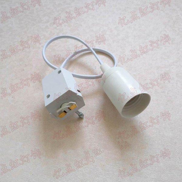Track to E27 Light Body White 50cm