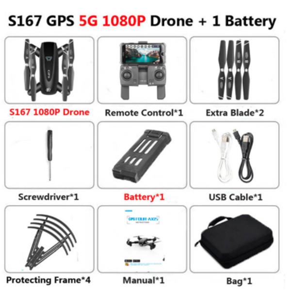 5G 1080P