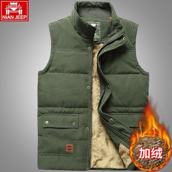 7881 Army Green
