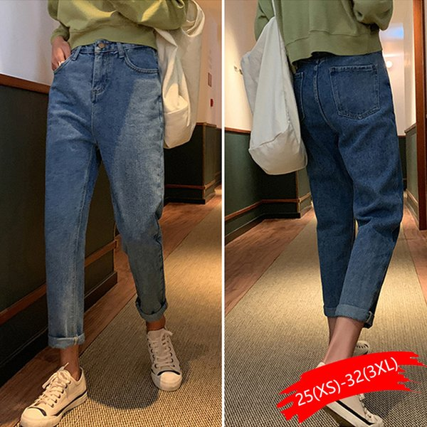 2019 Spring And Autumn New Jeans Women's High Waist Straight Pants Loose Slimming Harem Pants Famel