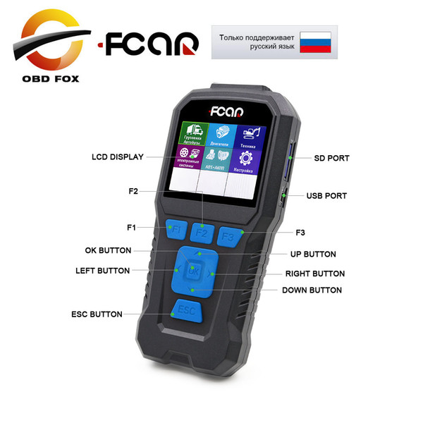 New diagnostic scanner FCAR F-50R for reading errors of diesel cars in Russian original F50R Full set code reader DHL free