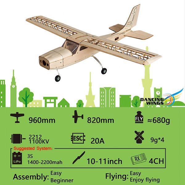 Danse ailes Hobby S1601 en bois de balsa RC avion 150 Télécommande biplan non assemblé KIT Version BRICOLAGE Modèle volant