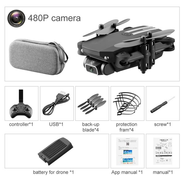 Black 480P-30W+Portable Bag