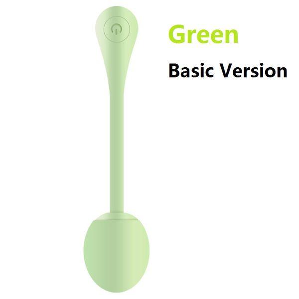 녹색 기본 버전
