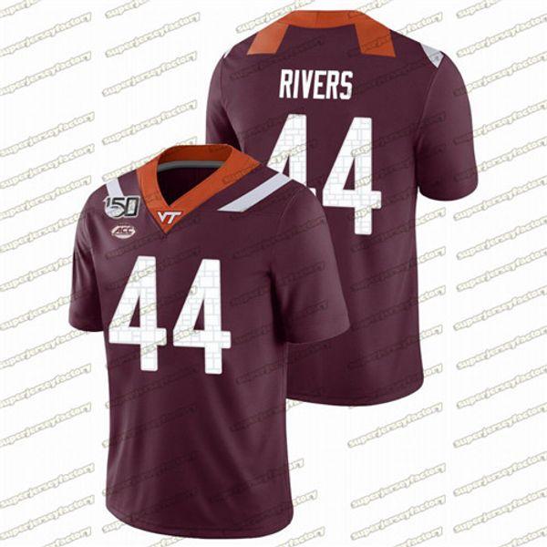 # 44 Река Dylan