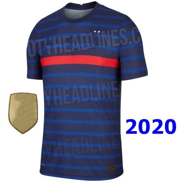 2020 HOME + patch - MEN