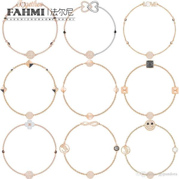 FAHMI SWA REMIX COLLECTION Bracelet en or rose avec boucle magnétique invisible invisible Sourire Trèfle à quatre feuilles