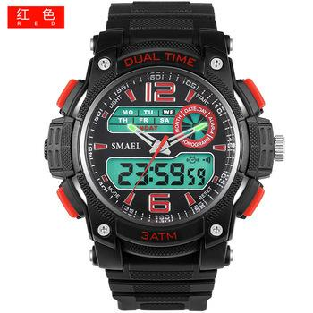 Smael 1326 New Men's Chronograph Sports Analog Quartz Wristwatch Cool Men Digital Military Watches