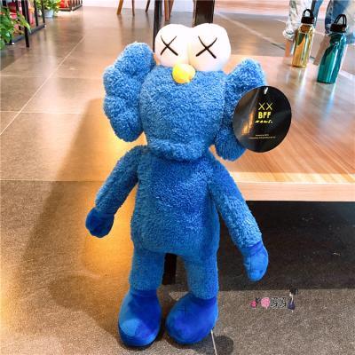 50cm Azul