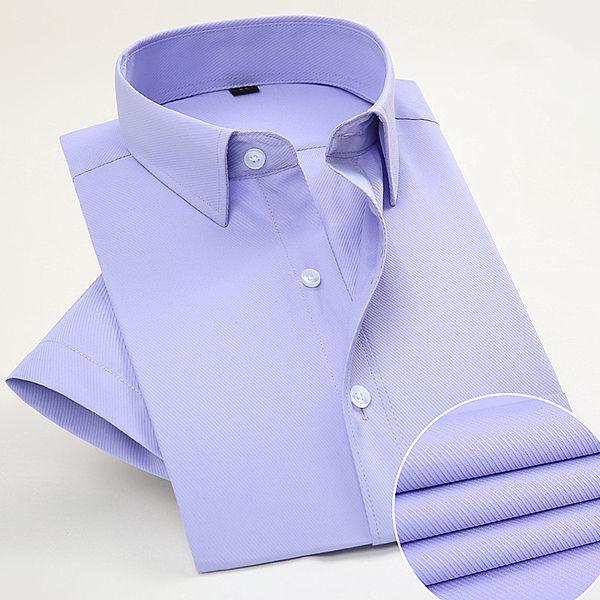 фиолетовая саржа