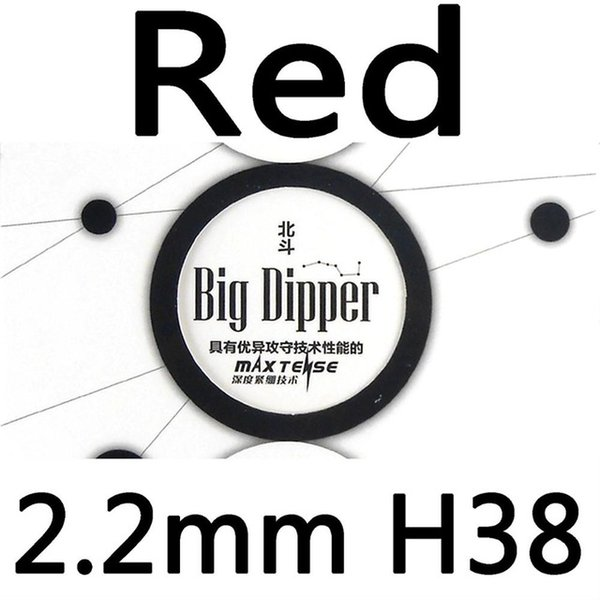 Red H38