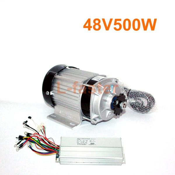 48V500W