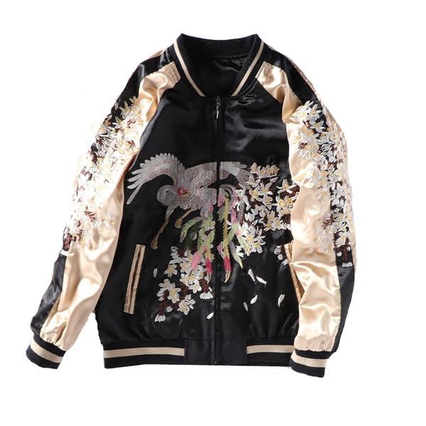 5f8608186 Plus Size Camouflage Jacket Women Clothes Spring Peplum Bomber ...