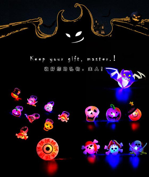 Christmas hot selling led flash soft plastic finger lights creative rings children's toys and gifts wholesale
