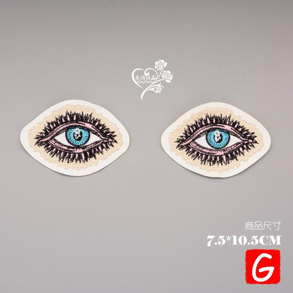 GUGUTREE embroidery eyes patches blue patches badges applique patches for clothing DX-239