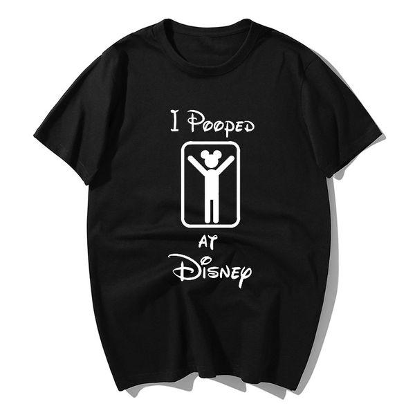 Т-shirt21