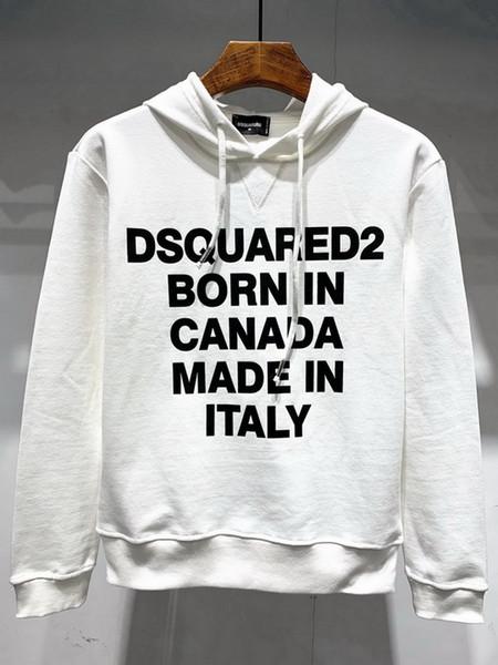 DS251 2