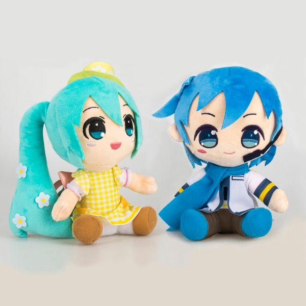 EMS Hatsune Miku KAITO 20CM-25CM Plush Doll Stuffed Best Gift Soft Toy