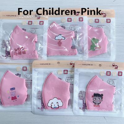 Pour les enfants rose