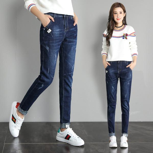eb0806bf6 Acheter Mode Jeans Slim Femmes 2019 Printemps Nouveau Loisir Jeans Femme  Sarouel Pantalon Lâche Sauvage Patch Personnalité Dames Neuf Points De ...