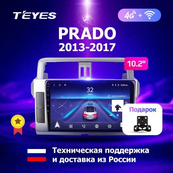 car dvd TEYES Car Radio Multimedia no 2 din android Video Player Navigation GPS For Toyota LAND CRUISER PRADO 150 2013-2017