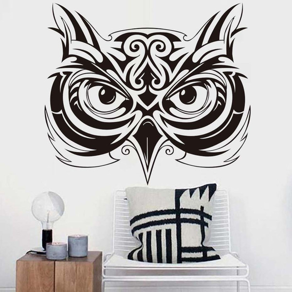 DCTOP Owl Head Animals Wall Sticker For Kids Rooms Wall Decor Removable Wall Art Decals Wallapper Home Decoration Accessories