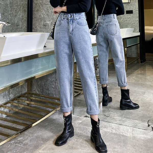 February Brand Designer Youth Style Ripped Jeans for Women Clothing High Waisted Jeans Boyfriend New Fashion Harem Pants Zipper Fly Blue