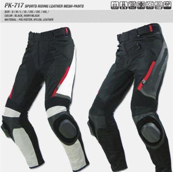 KOMINE / pk-717 pantalones de cuero para hombres y mujeres pantalones de titanio para correr, hombres y mujeres pantalones de ciclismo de verano 3