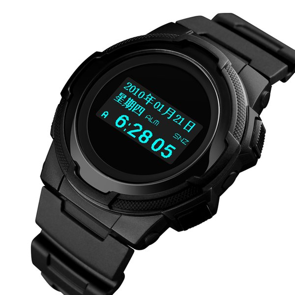 SKMEI Sport Watch Men Multifunction LED Display Compass Smart Watch Waterproof Digital Watches Casual Electronics Wristwatches