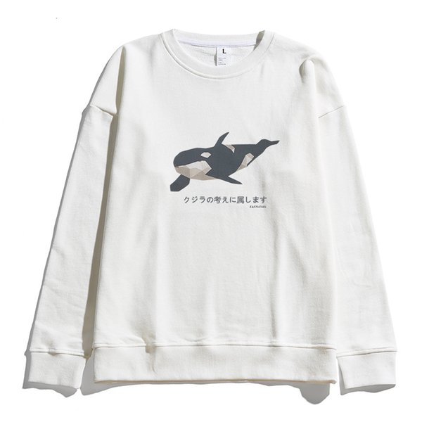 New Sweatershirt For Mens Womens Whale With Japanese Characters Print Sweatershirts Casual Designer Brand Pullover Top Quality B101718V