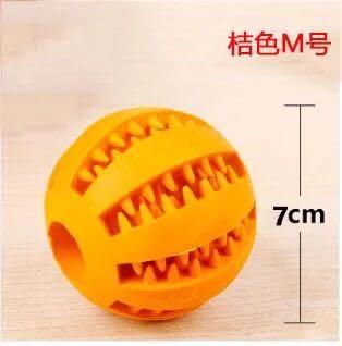Arancione 7 centimetri