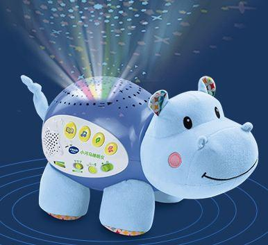 Baby hippo sleeping apparatus baby placating doll sleeping projection baby placating toy placating projector crying induction sound and ligh