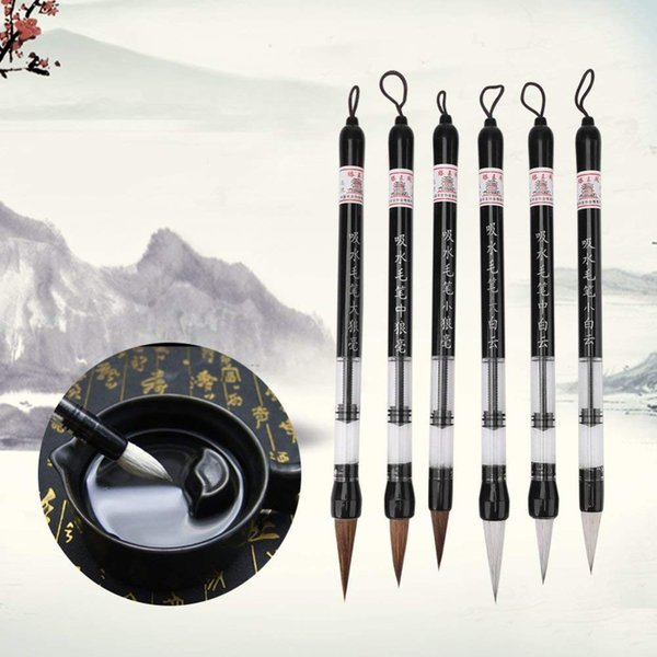 XRHYY 6 Pcs/Set Water Brush Pen Piston Water Color Brush Chinese Japanese Calligraphy Pen for Beginner Painting can Reuse