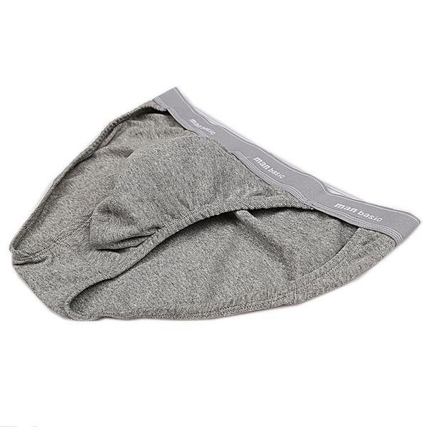 Men Briefs Sexy Breathable Brief Underpants Cotton Comfortable Mens Briefs Underwear Mid Waist Bulge Pouch Panties Underwear New