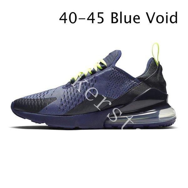27 الفراغ الأزرق