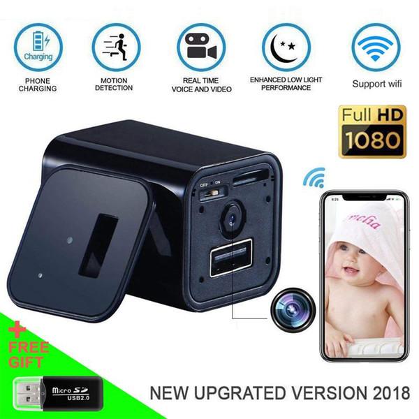 Cámara WIFI Cámara Socket USB Teléfonos de pared Cargador Cámara Mini DV Enchufe de detección de movimiento Mini cámaras Cámaras de seguridad para el hogar / oficina